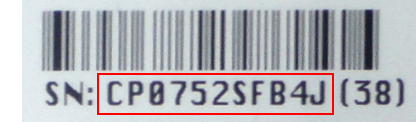 This is the Serial number sticker on the bottom of your router.